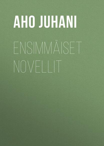 Фото - Aho Juhani Ensimmäiset novellit aho juhani hellmannin herra esimerkin vuoksi maailman murjoma