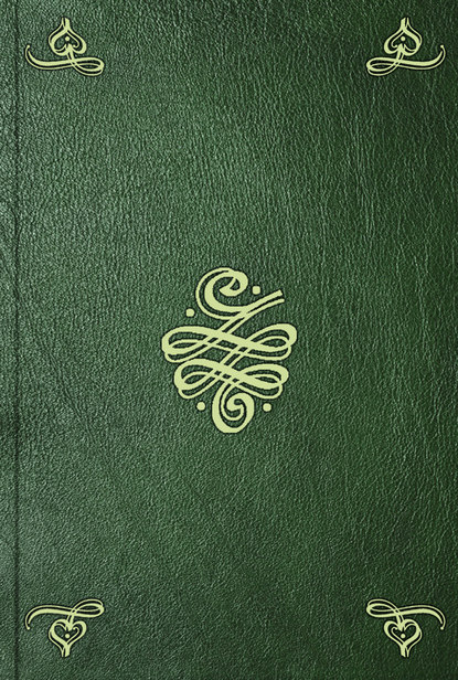 Barthélemy d'Herbelot Bibliothèque orientale, ou dictionnaire universel. T. 1