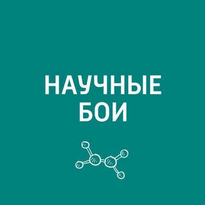 Евгений Стаховский Сверхмалые объекты. Природа научного взгляда недорого