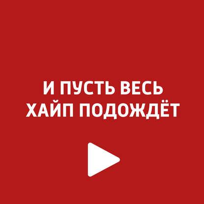 Творческий коллектив шоу «Сергей Стиллавин и его друзья» Krec