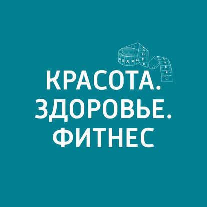 Маргарита Митрофанова Экология в быту