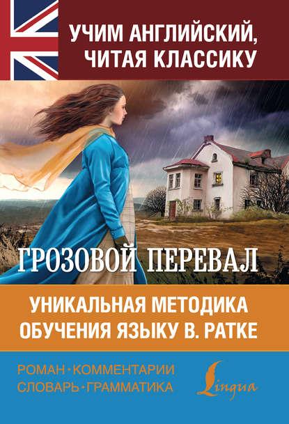 читать книгу про перевал дятлова