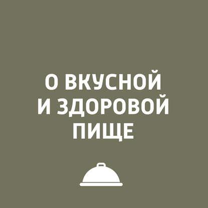 Фото - Игорь Ружейников Что едят мужчины игорь ружейников чехов в воспоминаниях современников