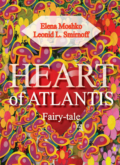 Leonid Smirnoff Heart of Atlantis
