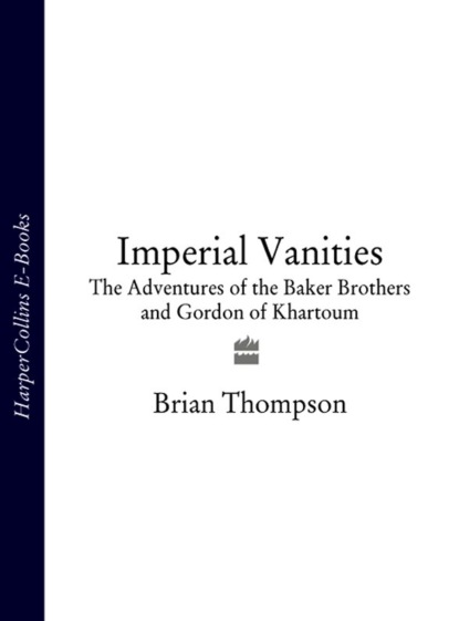 Фото - Brian Thompson Imperial Vanities: The Adventures of the Baker Brothers and Gordon of Khartoum tom wolfe bonfire of the vanities