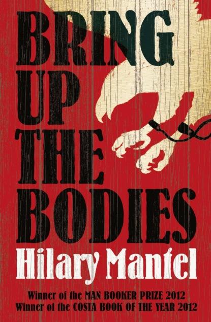 Фото - Hilary Mantel Bring Up the Bodies hilary mantel bring up the bodies