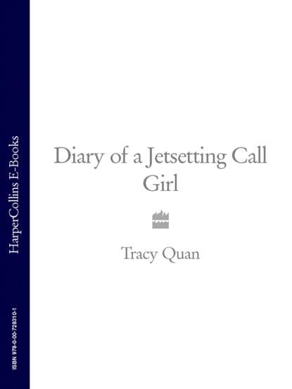 Фото - Tracy Quan Diary of a Jetsetting Call Girl nancy degenhardt a place to be