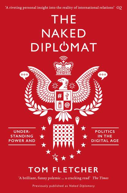 Том Флетчер The Naked Diplomat: Understanding Power and Politics in the Digital Age the power paradox how we gain and lose influence