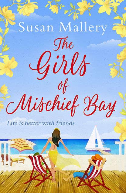 Сьюзен Мэллери The Girls Of Mischief Bay susan mallery best of friends