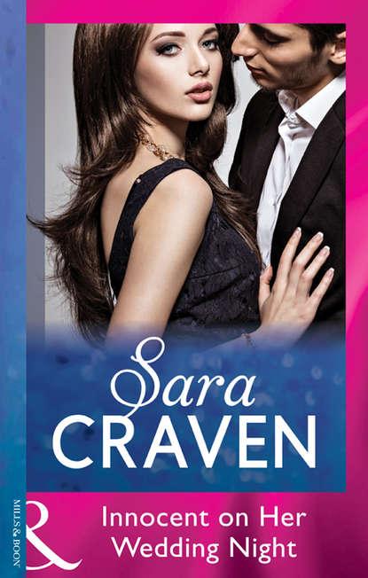 Sara Craven Innocent On Her Wedding Night sara craven innocent on her wedding night