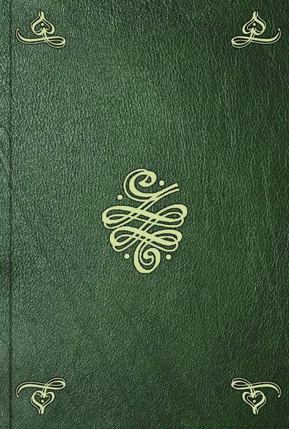 Группа авторов Lettres Champenoises. T. 2. (No. 13) группа авторов correspondance de plusieurs personnages illustres de la cour de louis xv t 2 pt 2