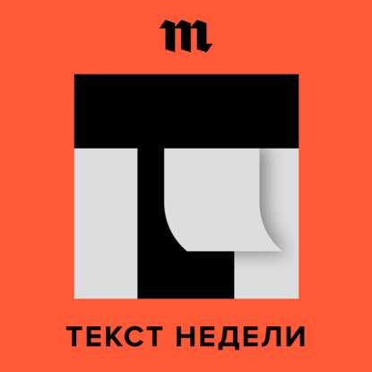 Айлика Кремер Вторая после Путина. Обсуждаем феномен Ольги Бузовой (разумеется, с песнями)