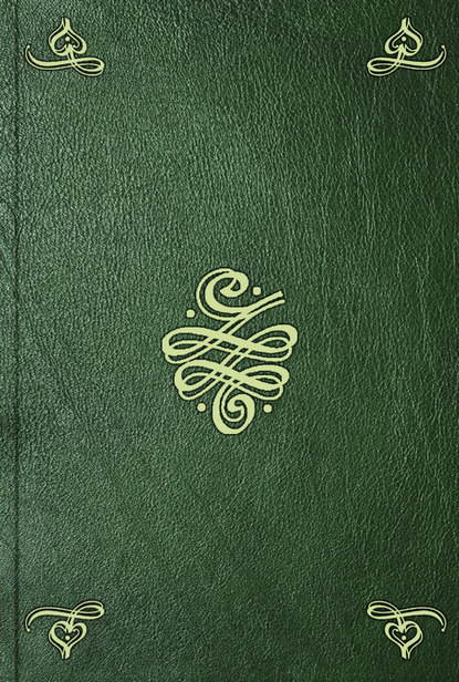 Группа авторов Illustrations of Shakespeare and of ancient manners. Vol. 1 группа авторов shakespeare