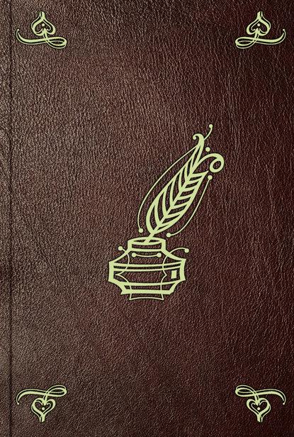 Группа авторов Choix de poesie. T. 1 chatelain traité d équitation contenant l art de l équyer les exercises a cheval anciens et modernes