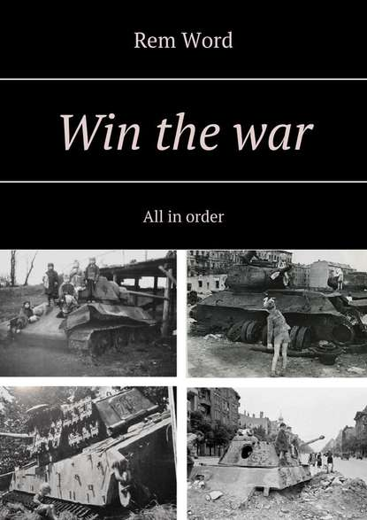 Rem Wоrd Win the war. All in order