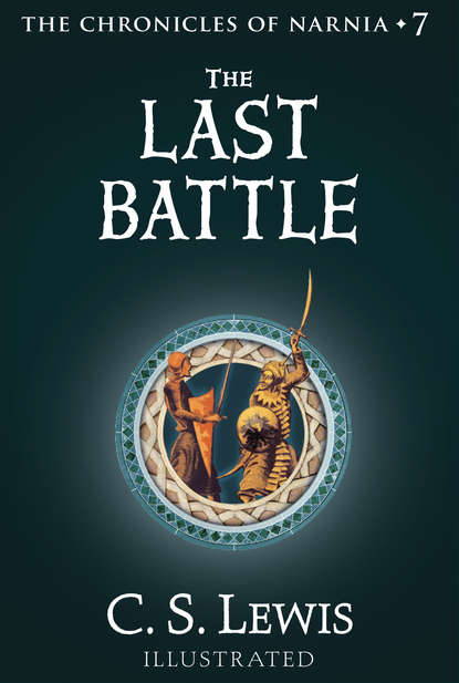 Фото - Клайв Стейплз Льюис The Last Battle клайв стейплз льюис a year with aslan words of wisdom and reflection from the chronicles of narnia