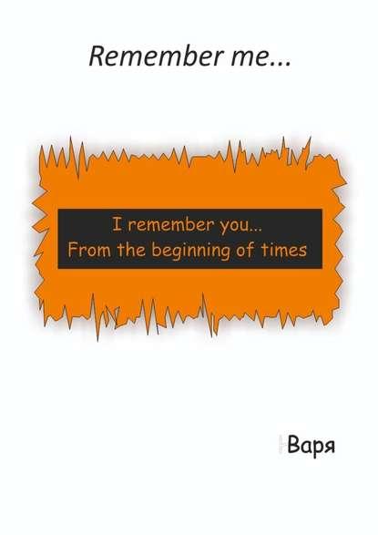 Варя Rememberme… варя rememberme…
