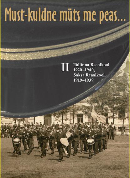 Märt Karmo Must-kuldne müts me peas II ilmar raamot mälestused