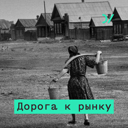 Сергей Гуриев Твердая рука: государство, которое пытались построить в 2001-2003 годах коваленко игорь улеб твердая рука роман