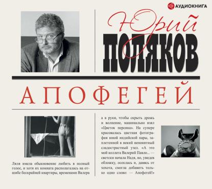 юрий козенков книги читать