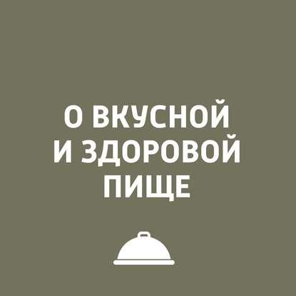 Лапша Рамен в России