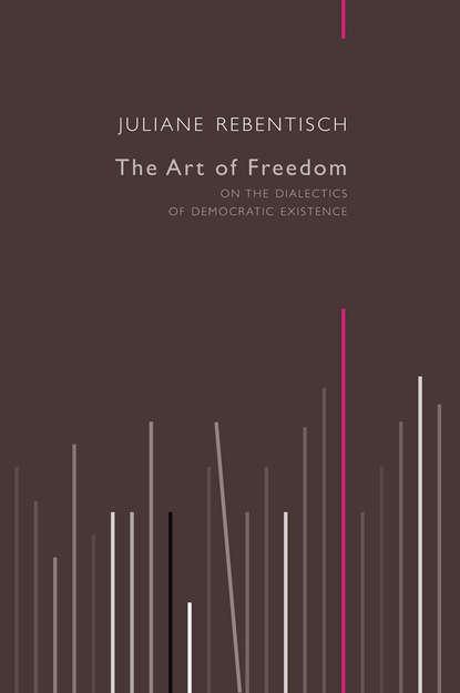 """ð'ð°ñ€ðµð¶ðºð¸ ð¿ðµñ€ñ‡ð°ñ'ðºð¸ ð¸ ñˆð°ñ€ñ""""ñ‹ Juliane Rebentisch The Art of Freedom"""