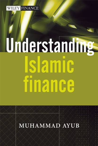Группа авторов Understanding Islamic Finance группа авторов handbook of finance financial markets and instruments