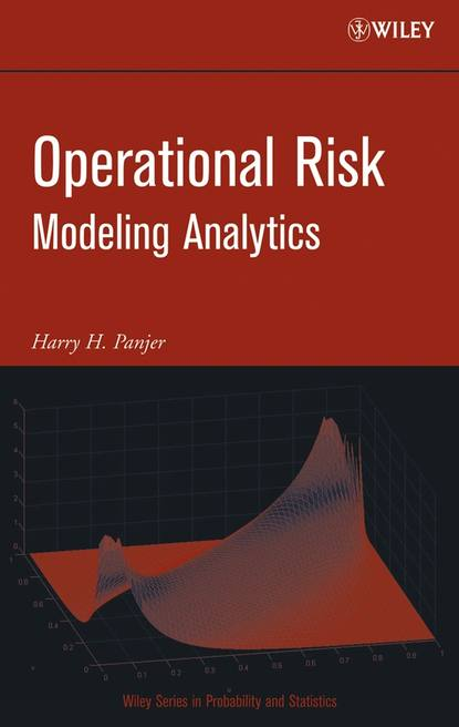 Группа авторов Operational Risk building the operational data store