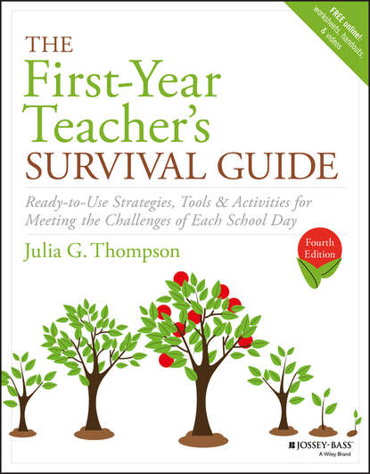 Фото - Группа авторов The First-Year Teacher's Survival Guide gerardus blokdyk production license a complete guide 2020 edition