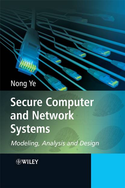 Фото - Группа авторов Secure Computer and Network Systems martin shooman l reliability of computer systems and networks