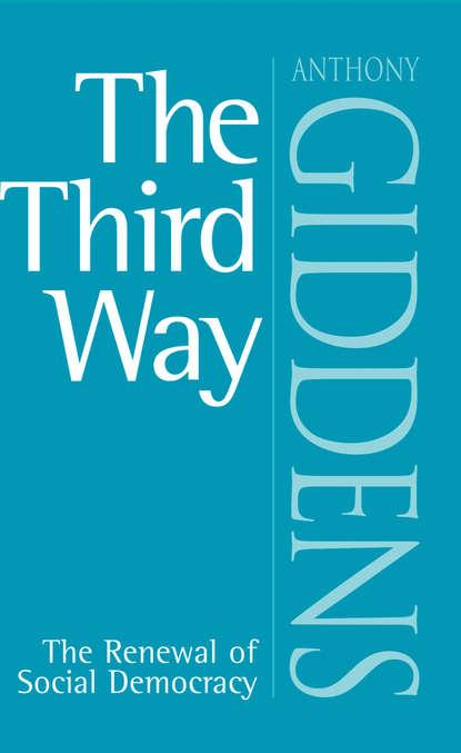Группа авторов The Third Way группа авторов spaces of possibility