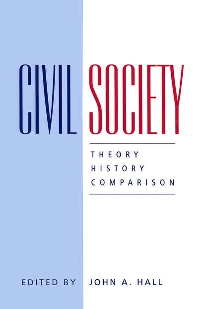 Группа авторов Civil Society группа авторов civil society and gender justice