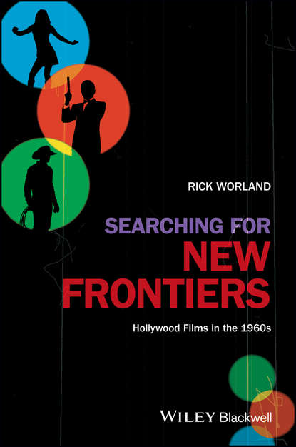 Группа авторов Searching for New Frontiers sifiso mzobe searching for simphiwe