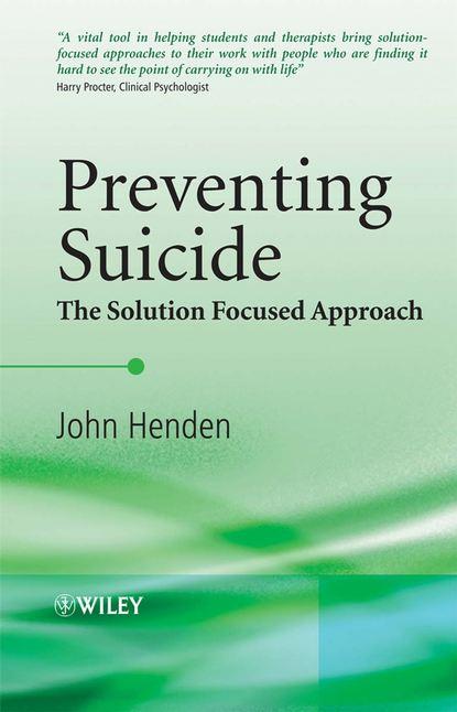 Группа авторов Preventing Suicide school based suicide prevention program planning