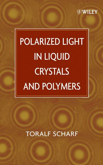 Группа авторов Polarized Light in Liquid Crystals and Polymers gaetano assanto nematicons spatial optical solitons in nematic liquid crystals