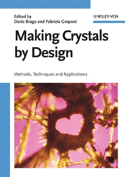 Фото - Dario Braga Making Crystals by Design manifold