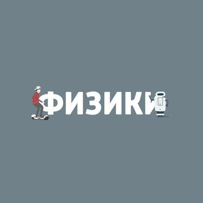 Маргарита Митрофанова Эволюция: история Земли и жизни на ней лебедев сергей александрович научный метод история и теория монография