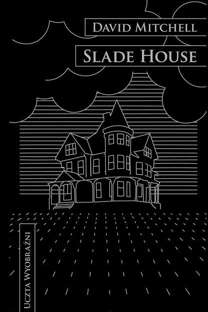 цена на David Mitchell Slade House
