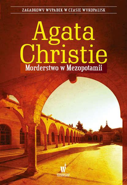 Агата Кристи Morderstwo w Mezopotamii агата кристи spotkanie w bagdadzie