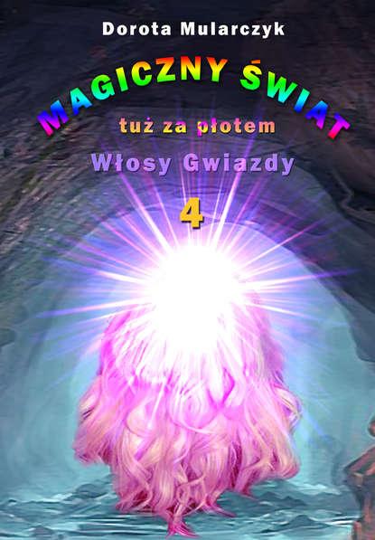 Dorota Mularczyk Magiczny świat tuż za płotem 4 недорого