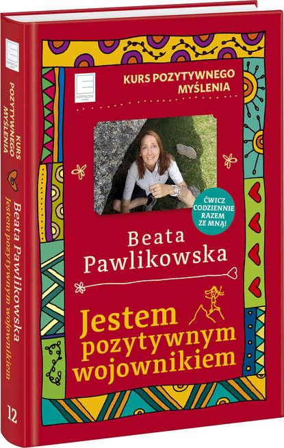 Фото - Beata Pawlikowska Jestem pozytywnym wojownikiem beata pawlikowska blondynka w japonii