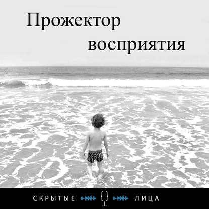 Владимир Марковский Медитация недорого