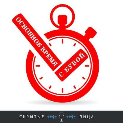 Митя Якушкин Выпуск 35 митя якушкин выпуск 83