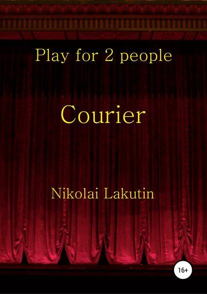 Фото - Николай Владимирович Лакутин Courier. Play for 2 people rhonda abrams hire your first employee