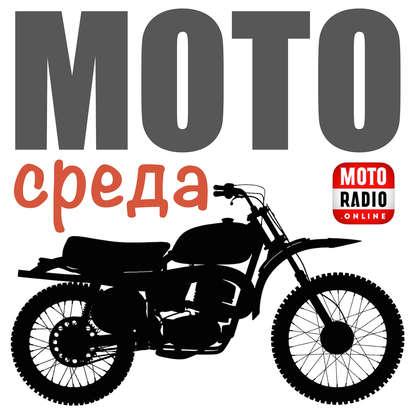 Фото - Олег Капкаев Как байкеры готовят мотоциклы к зиме? Программа Мотосреда Олега Капкаева. олег капкаев honda vfr 800 модельный ряд