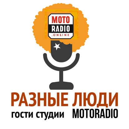 Моторадио Утренний гость радиостанции Фонтанка — актер Сергей Янковский