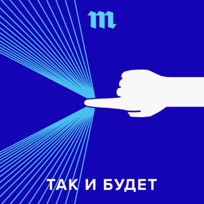 Даниил Дугаев Костюм для селфи в невесомости и чистый свитер без стирок. Что мы наденем в будущем?