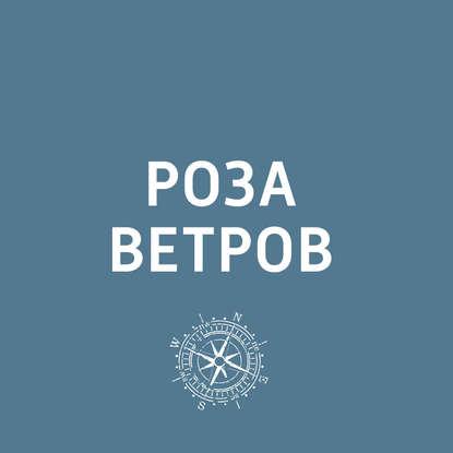 О глиняных лабиринтах Пльзенского края фото