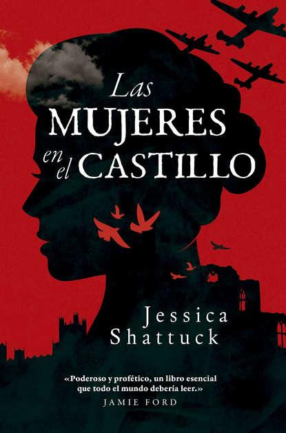 Jessica Shattuck Las mujeres en el castillo недорого