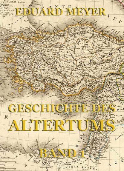 Фото - Eduard Meyer Geschichte des Altertums, Band 1 eduard meyer geschichte des altertums band 3